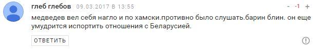 Лукашенко послал Медведева: соцсети бушуют из-за слов лидера Беларуси (7)