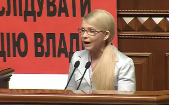 У соцмережах висміяли обмовку Тимошенко в Раді: опубліковано відео