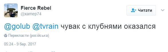 Лукашенко послал Медведева: соцсети бушуют из-за слов лидера Беларуси (4)