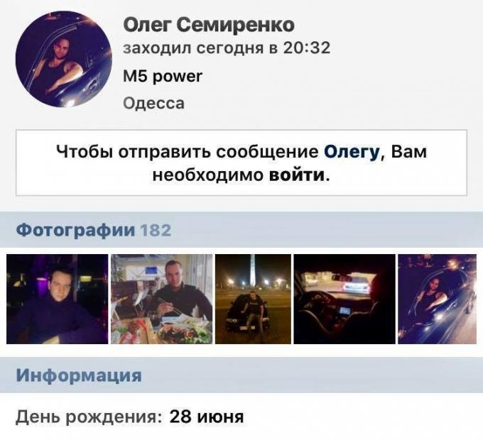 В Одесі BMW влетів у зупинку, загинули люди: з'явилися моторошні фото і відео з місця аварії (2)