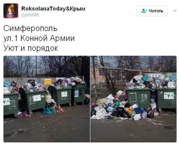 Во что Россия превращает оккупированный Крым: появились очень показательные фото (1)