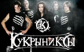 Російські рокери виступили в окупованому Криму: з'явилося відео