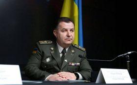 Порошенко уволил министра обороны Украины с военной службы: названа причина