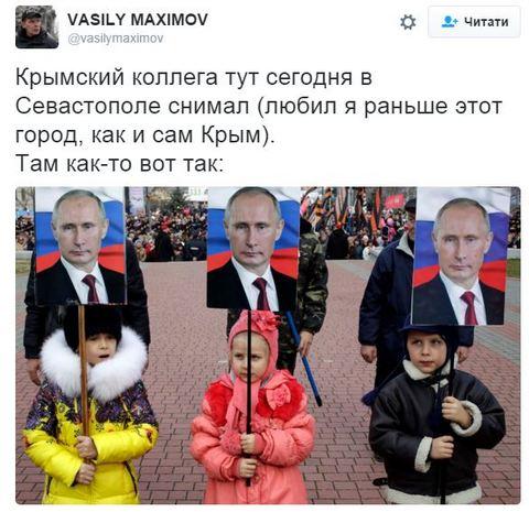 В оккупированном Крыму дети ходят с портретами Путина: опубликовано фото (1)