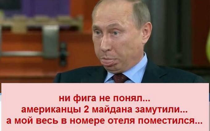 """В сети посмеялись над Путиным и """"третьим Майданом"""": появилось фото"""