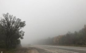 Украину окутало туманом: опубликованы фото