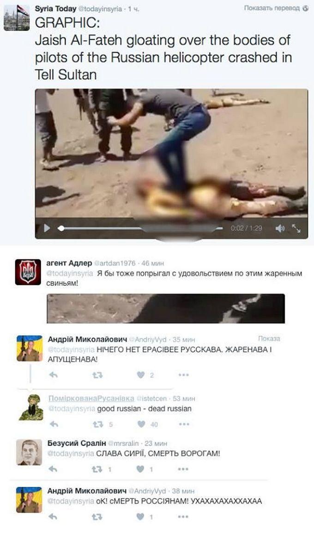 Відомий російський блогер викликав гнів постом про українців (1)