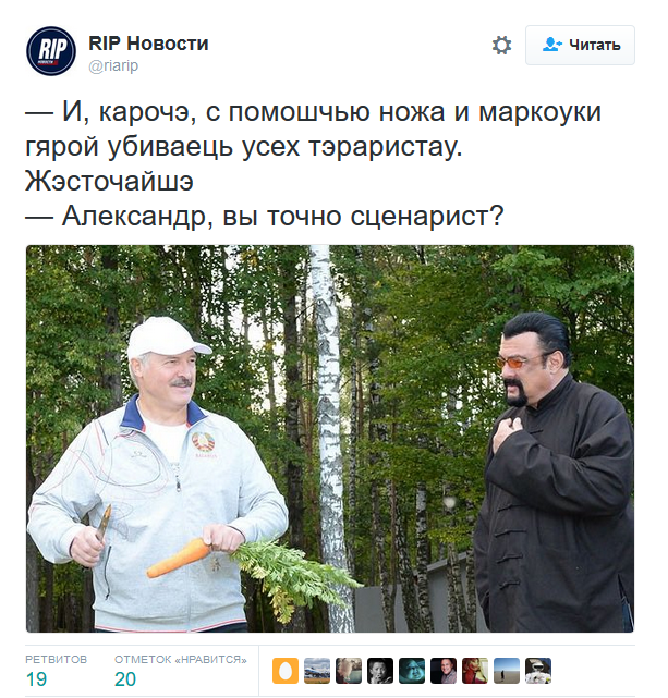Легендарний голлівудський актор приїхав до Лукашенка: в мережі з'явився смішний жарт (1)