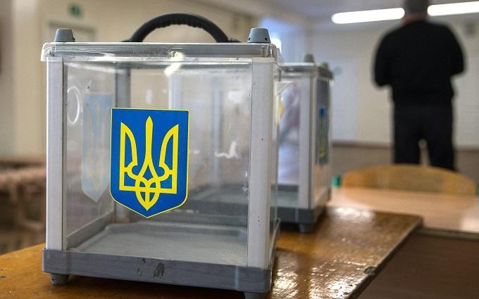 Коли в Україні будуть найближчі вибори: з'явився прогноз із датами