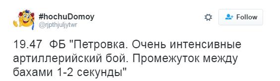 Бойовики на Донбасі стріляють з житлових кварталів: з'явилося відео (1)