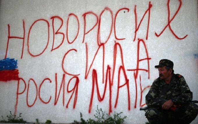 """У РФ розкрили несподіване майбутнє путінської """"Новоросії"""""""