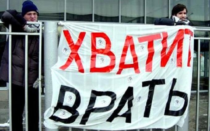 В Украине назвали первопричину российского фейка о распятом мальчике: опубликовано видео