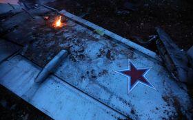 Помста за збитий Су-25 в Сирії: Міноборони РФ показало відео атаки по терористах