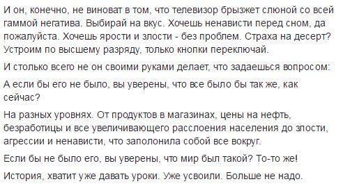 Для Путіна знайшли жорсткі слова за збитий Boeing і не тільки (1)