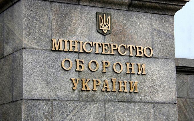 На підприємстві Міноборони України затримали російського шпигуна: з'явилися подробиці