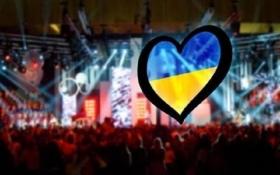 У Гройсмана розповіли, звідки візьмуть гроші на Євробачення-2017