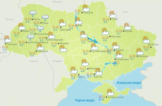 Прогноз погоди в Україні на 10 жовтня (1)