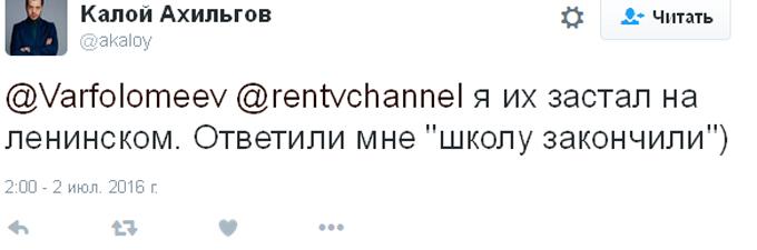 Соцмережі підірвав VIP-заїзд молодих силовиків Путіна: опубліковано відео (2)