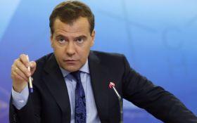 """""""Димон, пошел вон"""": Медведев прокомментировал протестные акции в России"""