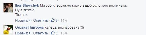 Усик відклеївся: в соцмережах жорстко відреагували на слова боксера про Крим (4)