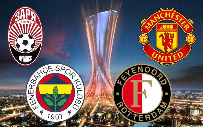"""Ліга Європи: """"Зоря"""" починає і закінчує в Одесі"""