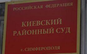 """В Крыму продолжается """"суд"""" над украинскими моряками: что известно на данный момент"""
