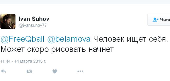 Соцсети штормит после новости о выводе Путиным войск из Сирии (7)