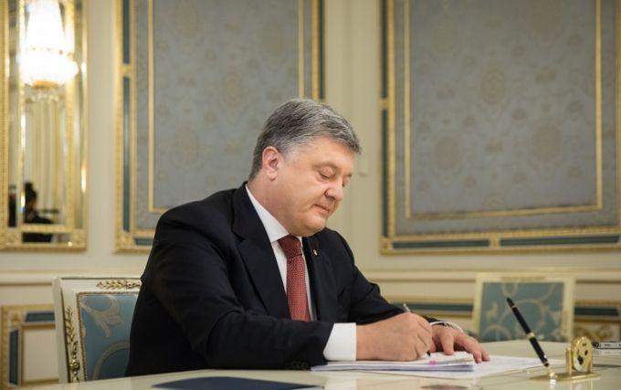 Порошенко підписав закон про відмову від поняття «інвалід»