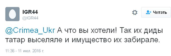 Аксьонов забув привезти масовку: соцмережі насмішили нові фото з Криму (3)
