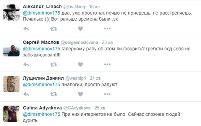 Складніше, ніж за Сталіна: соцмережі підірвала скарга Путіна на труднощі (2)