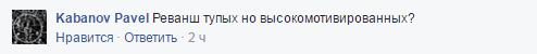 Савченко взорвала соцсети словами насчет евреев: появилось видео (2)