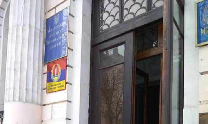 """Неизвестные в Киеве залили """"кровью"""" Институт нацпамяти: появилось фото"""