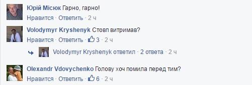 Росія не прийшла: скандальну Монтян висміяли в мережі (1)