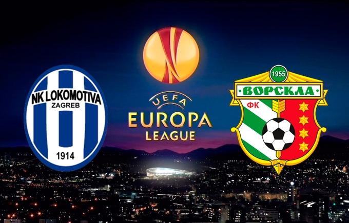 Локомотива - Ворскла: онлайн трансляція матчу Ліги Європи