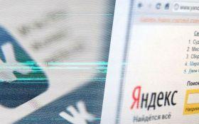 В окупованому Севастополі заблокували доступ до Яндексу, Mail.ru та Вконтакте