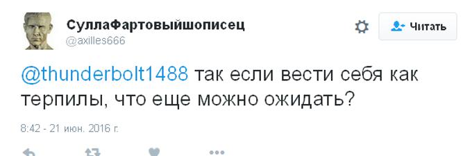 Захарченко задвинув мультиматом: соцмережі висміяли ватажка ДНР (6)
