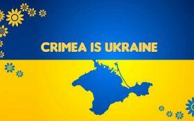 Комитет министров Совета Европы поддержал резолюцию Генассамблеи ООН по Крыму