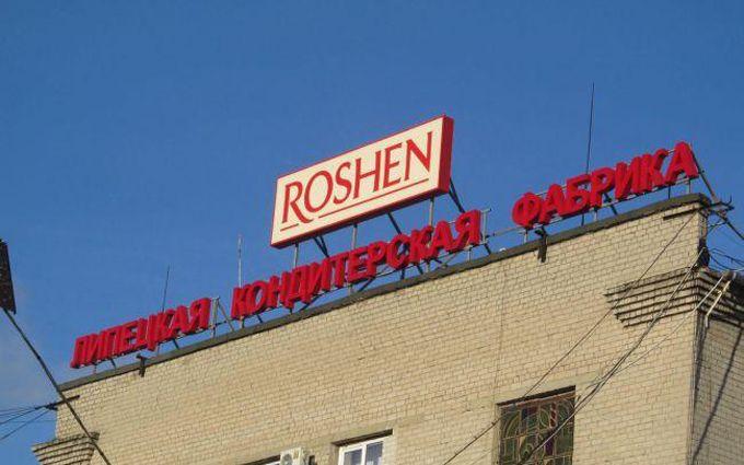 У Росії зробили резонансну заяву про липецьку фабрику Рошен