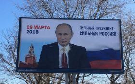 Показатель любви к Путину: в РФ полиции приказали охранять плакаты с президентом