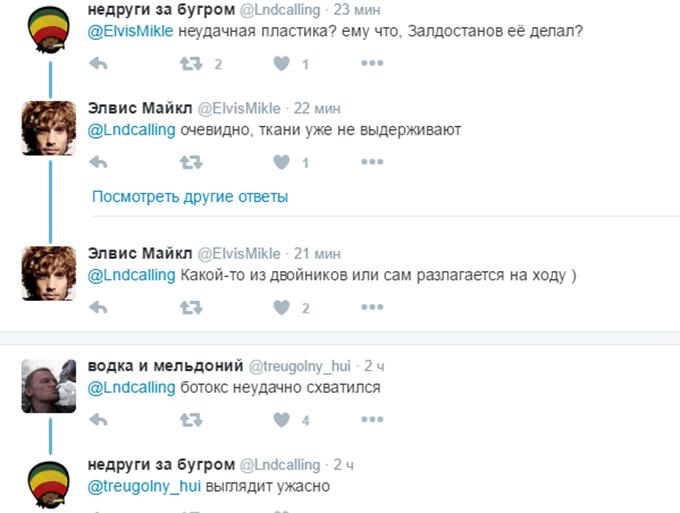 Ботокс невдало схопився: соцмережі обговорюють свіжі фото Путіна в Криму (3)