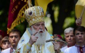 Филарет рассказал, когда ПЦУ приобретет статус патриархата