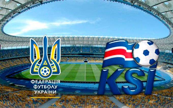 Україна - Ісландія: прогноз букмекерів на матч 5 вересня