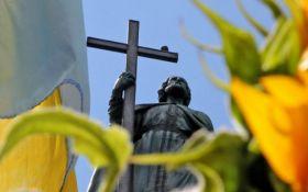 Крещение Киевской Руси: история праздника в Украине и программа мероприятий