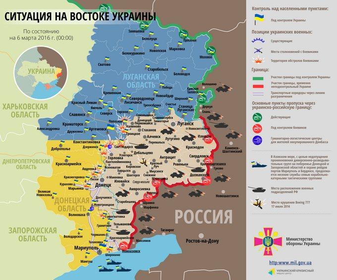 На Донбассе погибли двое украинских военных: карта АТО (1)