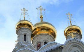 Автокефалия Украины: РПЦ выдвинула громкие угрозы Иерусалиму