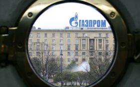 """В Европе начали арестовывать активы российского """"Газпрома"""" в пользу """"Нафтогаза"""""""