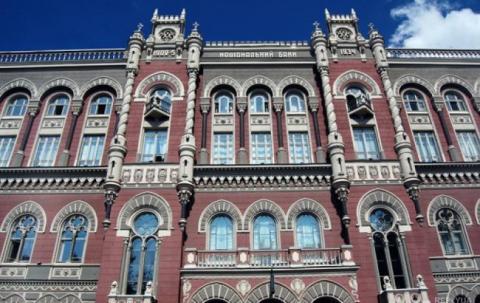 Профіцит платіжного балансу України в серпні склав 513 млн дол (1)