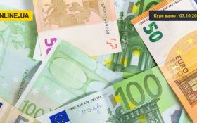 Курс валют на сегодня 3 ноября - доллар не изменился, евро не изменился