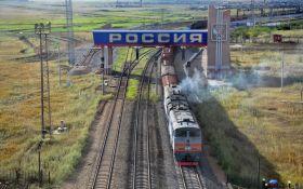 В Україні хочуть посилити правила в'їзду в країну для росіян