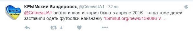 Окупанти познущалися над кримськотатарськими дітьми: соцмережі вибухнули гнівом (2)